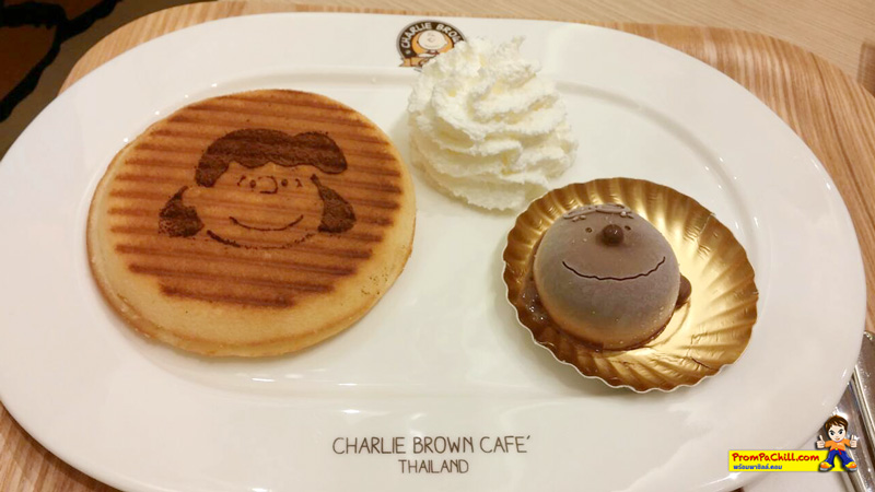 Charlie Dark Chocolate + Pancake